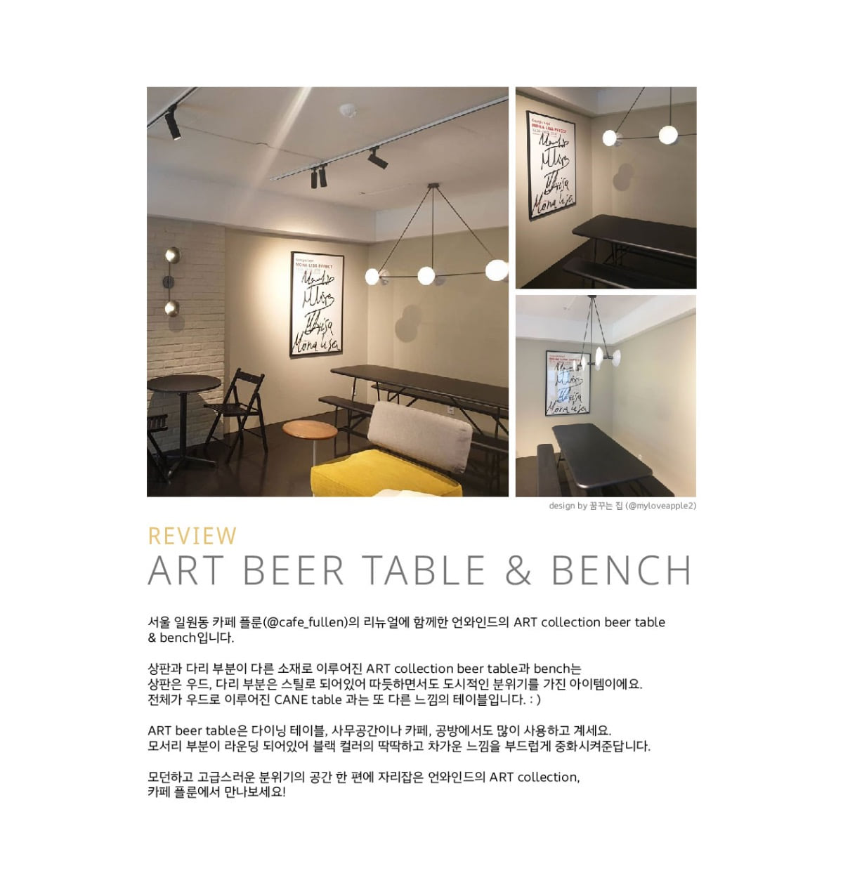 ART beer table & bench
