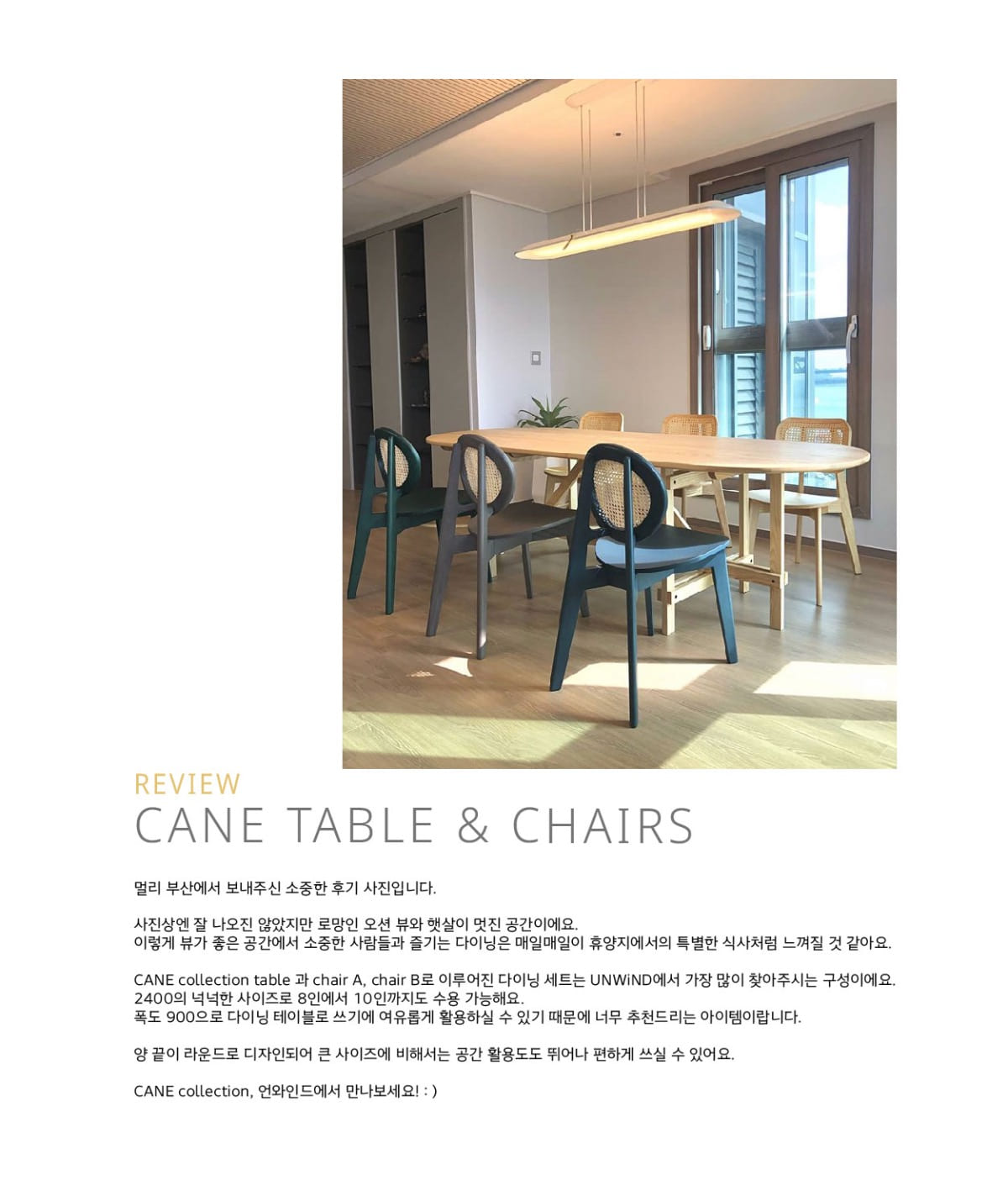 CANE table & chairs