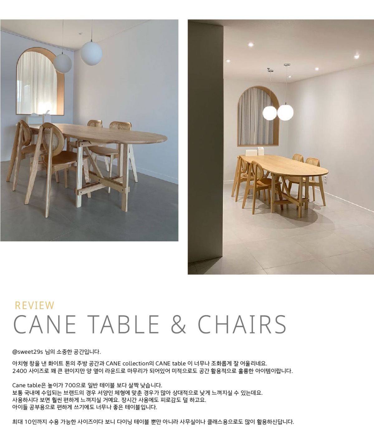 CANE table & chair A,B