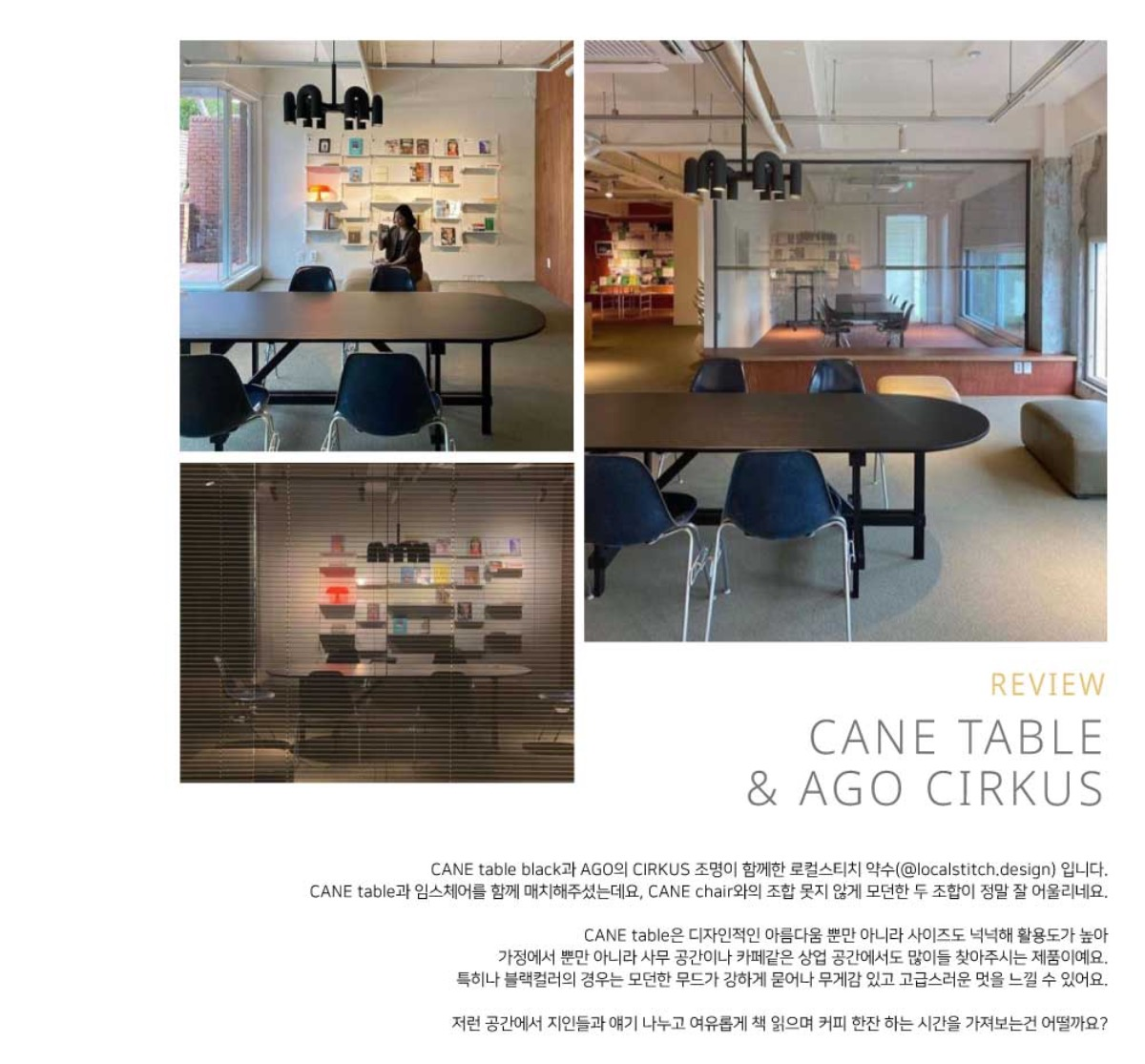 CANE table & AGO cirkus chandelier L